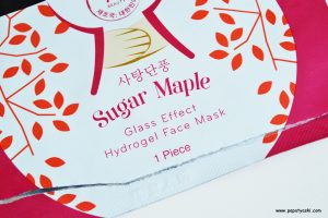 Avon Sugar Maple Glass Effect Hydrogel Paper Mask